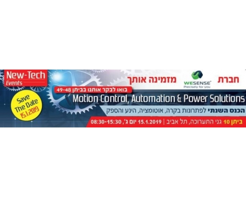 2019 Motion Control Automation Exhibition